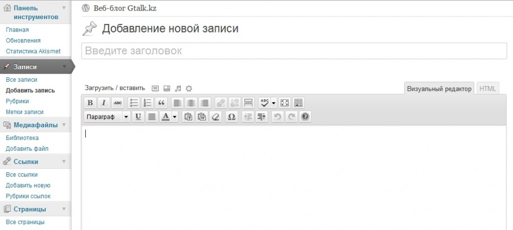 дизайн wordpress 3.2.1