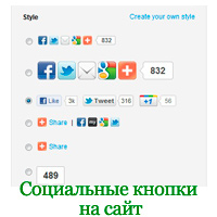 social-buttons-wordpress